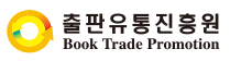 출판유통진흥원 Book Trade Promotion Center